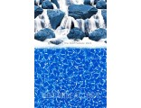 15'x30' Oval Overlap Waterfall Liner - 25 Gauge